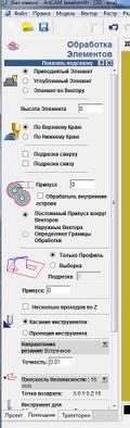 http://sf.uploads.ru/t/vMz8Y.jpg