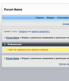 http://sf.uploads.ru/t/vxFy7.jpg