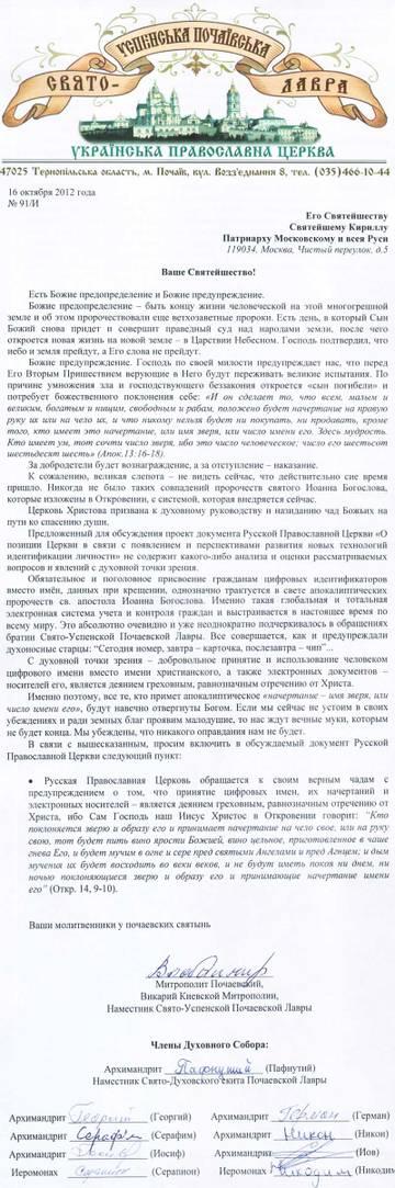 http://sf.uploads.ru/t/w1kms.jpg