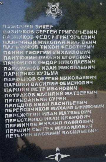 http://sf.uploads.ru/t/w3i8j.jpg