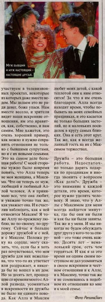 http://sf.uploads.ru/t/w4DEa.jpg