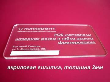 http://sf.uploads.ru/t/wGpuv.jpg