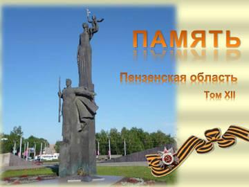 http://sf.uploads.ru/t/xYgid.jpg