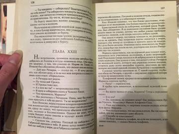 http://sf.uploads.ru/t/yECPf.jpg