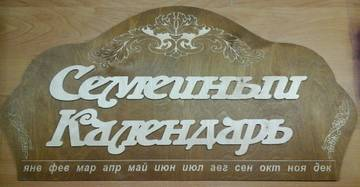 http://sf.uploads.ru/t/yIxvC.jpg