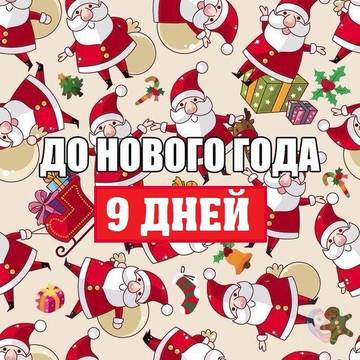 http://sf.uploads.ru/t/ymlI7.jpg