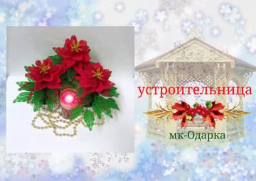 http://sf.uploads.ru/t/ytuf2.jpg