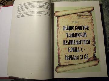 http://sf.uploads.ru/t/zZs1U.jpg