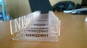 http://sf.uploads.ru/t/zpavK.jpg