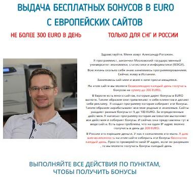 http://sf.uploads.ru/t6GgL.jpg