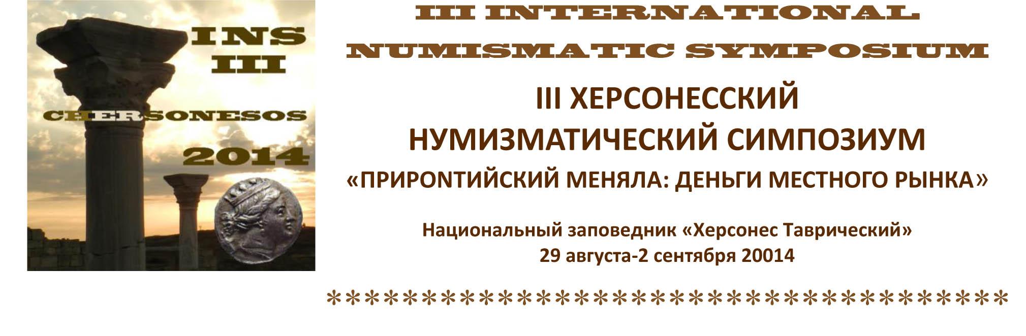 http://sf.uploads.ru/tCebq.jpg