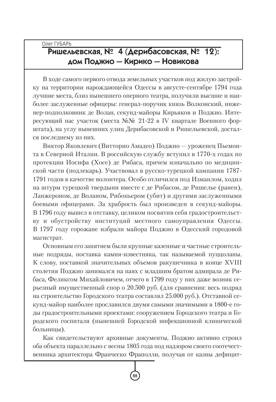 http://sf.uploads.ru/tVy61.png