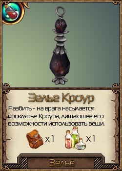 http://sf.uploads.ru/tiRWG.png
