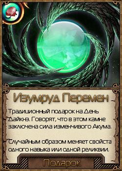 http://sf.uploads.ru/uE7H9.png