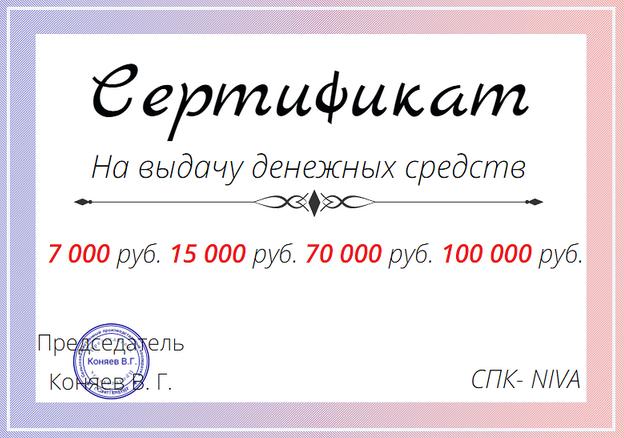 http://sf.uploads.ru/uG6ok.png