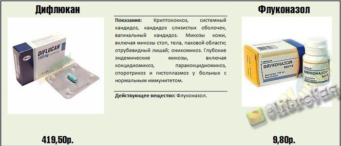 http://sf.uploads.ru/uj05G.jpg