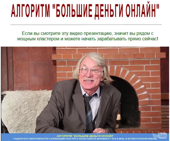 http://sf.uploads.ru/uqa91.png