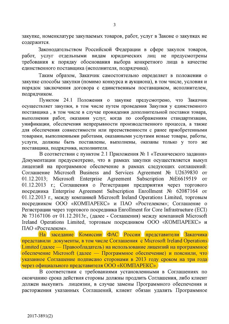 http://sf.uploads.ru/utXsJ.jpg