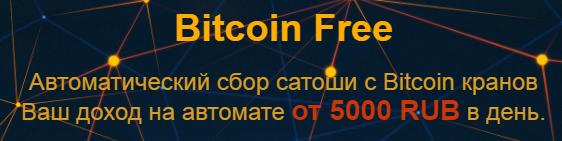 http://sf.uploads.ru/w9DIv.png