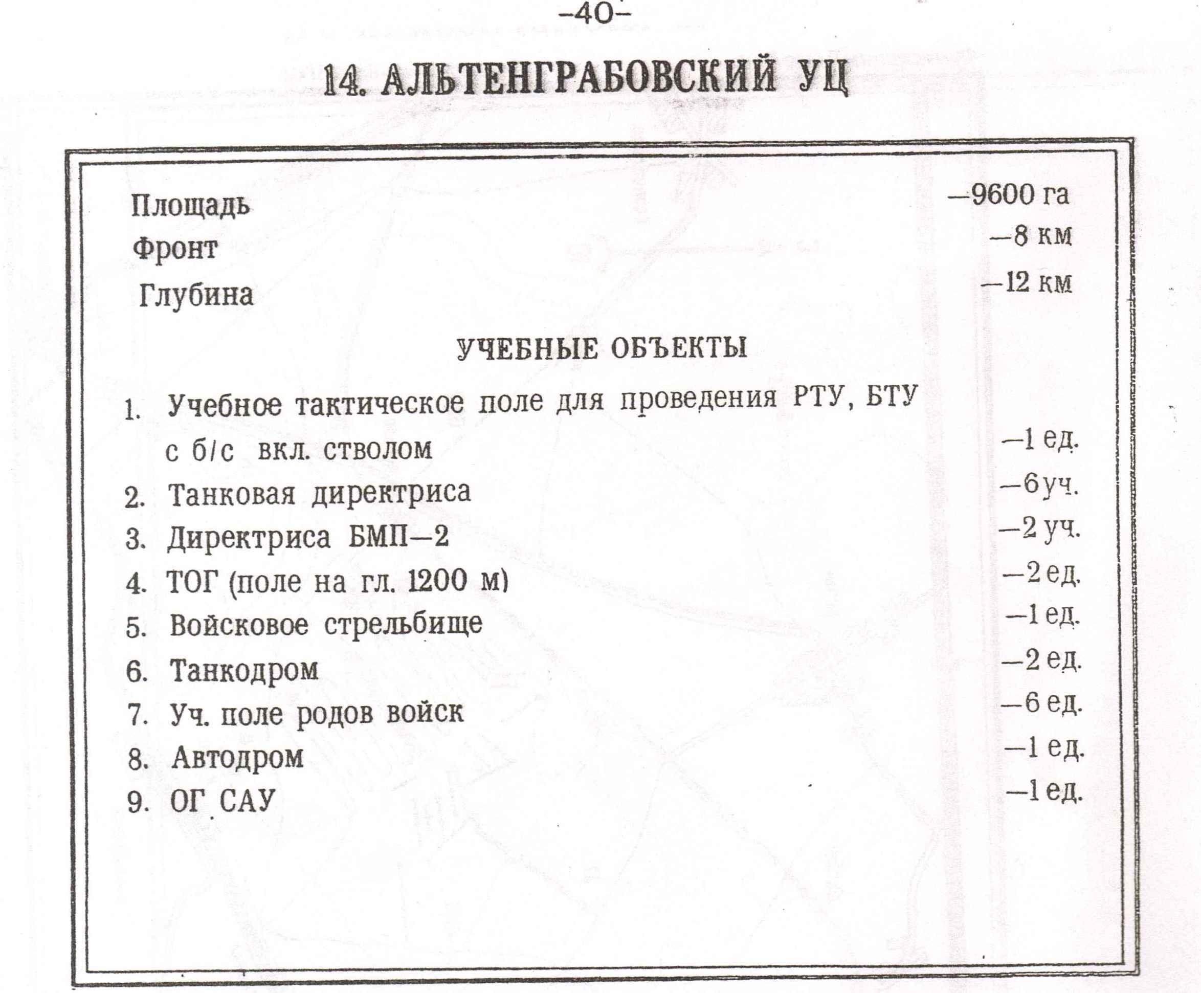 http://sf.uploads.ru/wHSYs.jpg