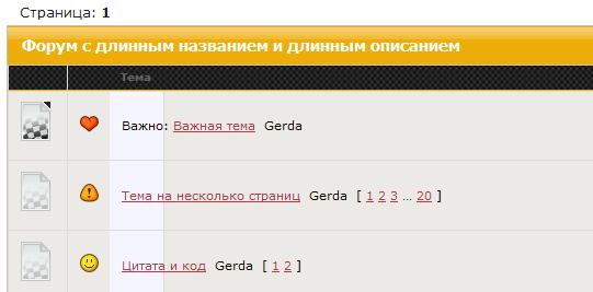 http://sf.uploads.ru/wJFWl.jpg