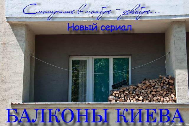 http://sf.uploads.ru/widYF.jpg
