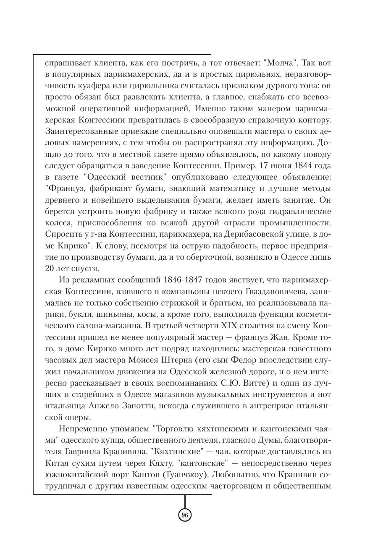 http://sf.uploads.ru/yLIHN.png