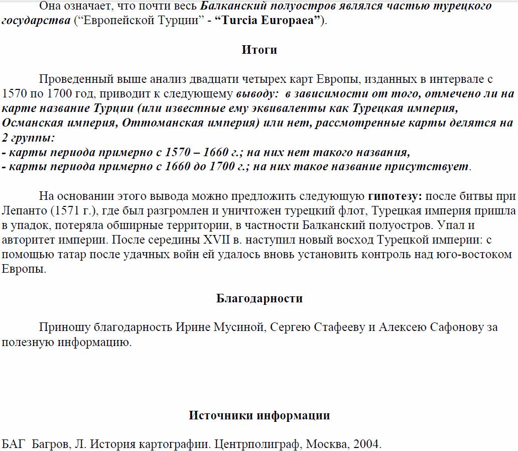http://sf.uploads.ru/z4fkw.png