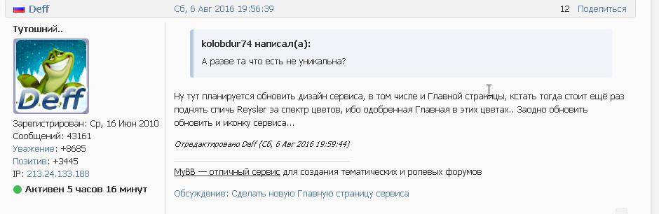 http://sf.uploads.ru/zO2AX.jpg